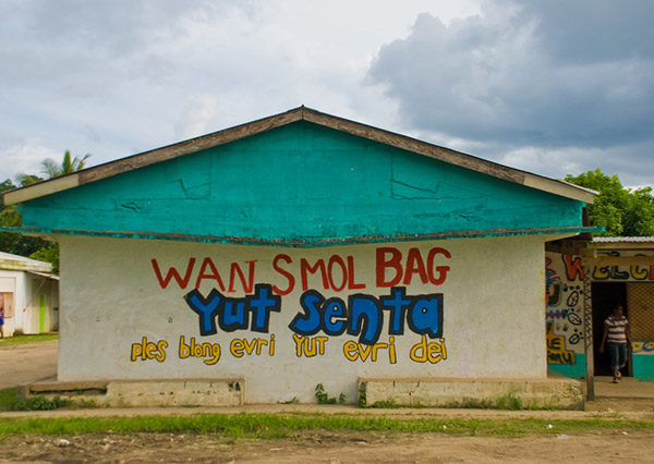 wan smol bag